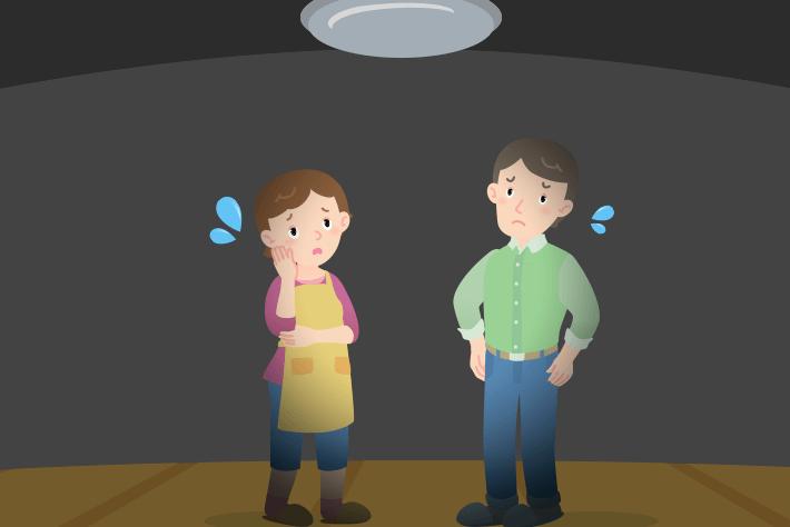 家の照明が点灯しない時、ここ調べれば原因がわかる