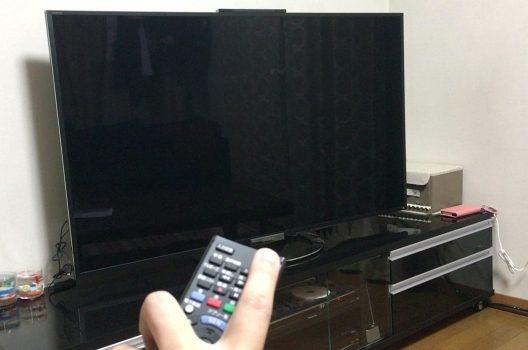 【最新】テレビの選び方!自分にあった性能や必要な機能は何か。