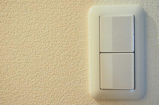 照明スイッチは種類が豊富!便利な機能を備えたスイッチを大紹介