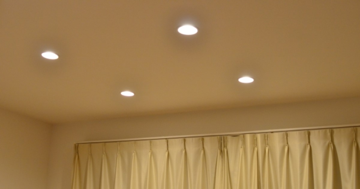 LEDダウンライトをインテリアに取入れたい!成功のポイント・費用
