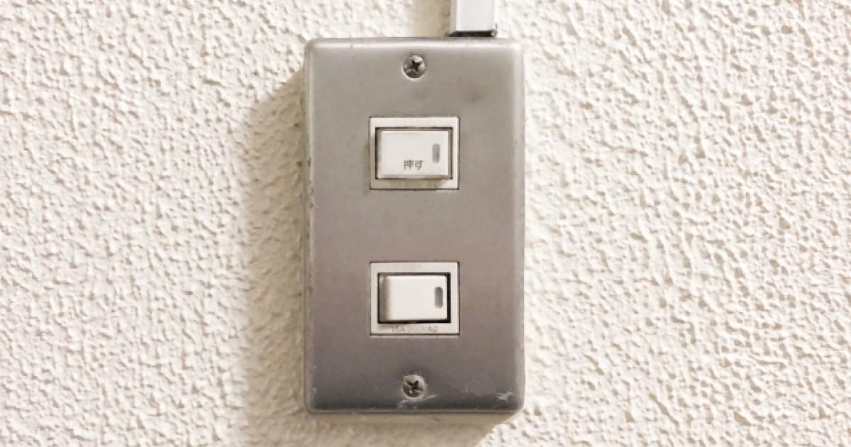片切スイッチの特徴を配線や利点など徹底解説!両切スイッチとの違い
