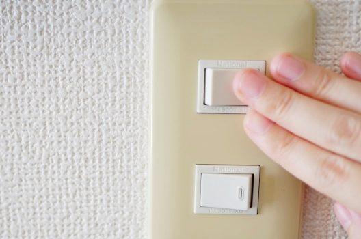 片切スイッチとは?家庭にある身近なスイッチ