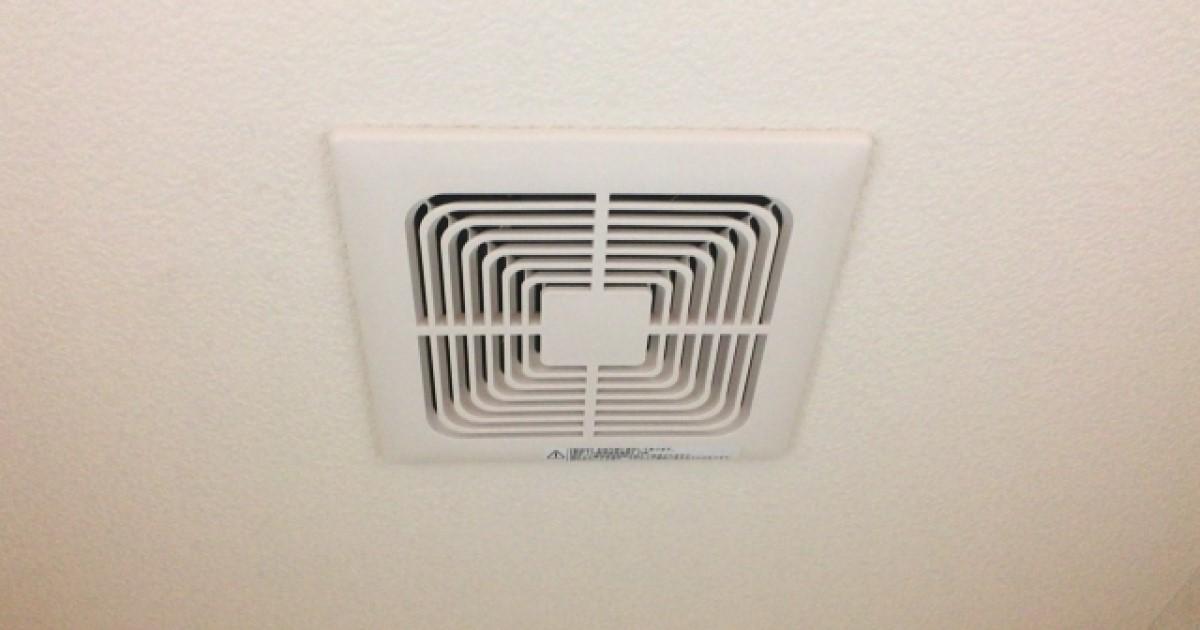 トイレの換気扇交換費用|自分で交換は可能?掃除をしたら直るかも!